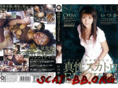 Dirty japanese scat orgy [OPMD-001] (Unkoirama Hamesuka) 1 February 2018 [DVDRip] 1.73 GB