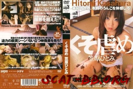 Hitomi Kasahara scatology perversions. (Scatting, 2019) 19 February 2019 [SD] 1.32 GB